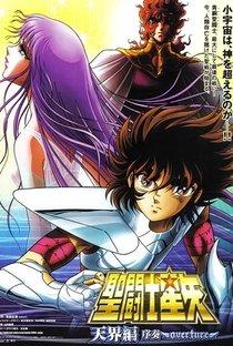 Assistir Os Cavaleiros do Zodíaco: O Filme - Prólogo do Céu Online Grátis Dublado Legendado (Full HD, 720p, 1080p)   Shigeyasu Yamauchi   2004