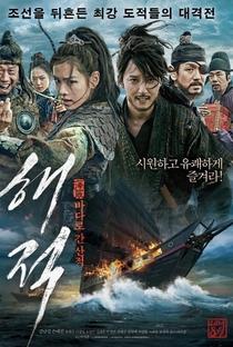 Assistir Os Piratas Online Grátis Dublado Legendado (Full HD, 720p, 1080p) | Lee Suk-Hoon | 2014