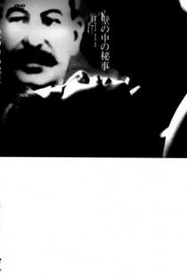 Assistir Os Segredos Atrás das Paredes Online Grátis Dublado Legendado (Full HD, 720p, 1080p) | Kōji Wakamatsu | 1965