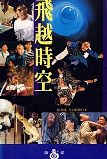 Assistir Os Três Pequenos Samurais 4 - No Túnel do Tempo Online Grátis Dublado Legendado (Full HD, 720p, 1080p) | Peng-I Chang | 1987