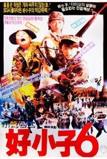Assistir Os Três Pequenos Samurais em: O Tesouro Online Grátis Dublado Legendado (Full HD, 720p, 1080p) | Wan-Chang Lin | 1989