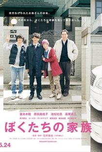 Assistir Our Family Online Grátis Dublado Legendado (Full HD, 720p, 1080p) | Yuya Ishii | 2014
