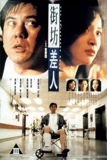 Assistir Our Neighbour Detective Online Grátis Dublado Legendado (Full HD, 720p, 1080p) | Chuen-Yee Cha | 1995