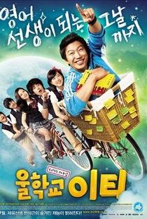 Assistir Our School's E.T. Online Grátis Dublado Legendado (Full HD, 720p, 1080p) | Park Kwang-Chun | 2008