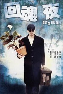 Assistir Out of the Dark Online Grátis Dublado Legendado (Full HD, 720p, 1080p) | Jeffrey Lau (I) | 1995