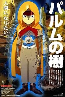 Assistir Palme no Ki Online Grátis Dublado Legendado (Full HD, 720p, 1080p) | Takashi Nakamura | 2002