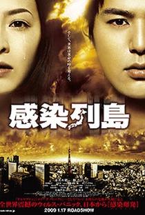 Assistir Pandemic Online Grátis Dublado Legendado (Full HD, 720p, 1080p) | Takahisa Zeze | 2009