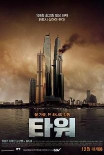 Assistir Pânico na Torre Online Grátis Dublado Legendado (Full HD, 720p, 1080p) | Kim Ji-hoon