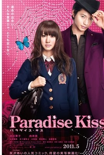 Assistir Paradise Kiss Online Grátis Dublado Legendado (Full HD, 720p, 1080p) | Takehiko Shinjo | 2011