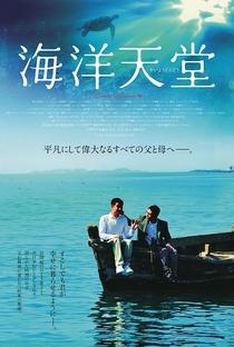 Assistir Paraíso no Oceano Online Grátis Dublado Legendado (Full HD, 720p, 1080p) | Xiao Lu Xue | 2010