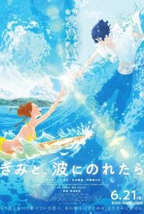 Assistir Pegando uma Onda com Você Online Grátis Dublado Legendado (Full HD, 720p, 1080p)   Masaaki Yuasa   2019