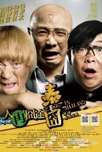 Assistir Perdido na Tailândia Online Grátis Dublado Legendado (Full HD, 720p, 1080p) | Zheng Xu (II) | 2012