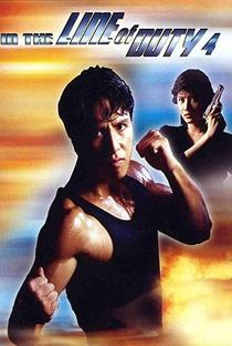 Assistir Perseguição Explosiva Online Grátis Dublado Legendado (Full HD, 720p, 1080p) | Woo-Ping Yuen | 1989