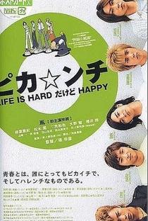 Assistir Pikanchi Life Is Hard However Happy Online Grátis Dublado Legendado (Full HD, 720p, 1080p)   Yukihiko Tsutsumi   2002