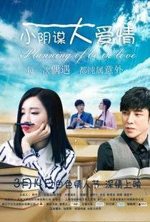 Assistir Planning of Be in Love Online Grátis Dublado Legendado (Full HD, 720p, 1080p) | Xue Fangmin | 2017