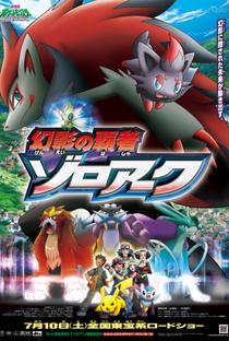 Assistir Pokémon, O Filme 13: Zoroark, Mestre das Ilusões Online Grátis Dublado Legendado (Full HD, 720p, 1080p) |  | 2010