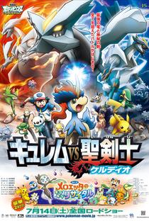 Assistir Pokémon, O Filme 15: Kyurem Contra a Espada da Justiça Online Grátis Dublado Legendado (Full HD, 720p, 1080p) | Kunihiko Yuyama | 2012