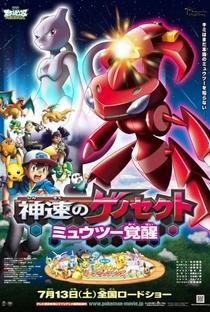 Assistir Pokémon, O Filme 16: Genesect e a Lenda Revelada Online Grátis Dublado Legendado (Full HD, 720p, 1080p) | Kunihiko Yuyama | 2013