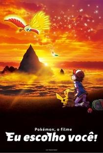Assistir Pokémon, O Filme 20: Eu Escolho Você! Online Grátis Dublado Legendado (Full HD, 720p, 1080p)   Kunihiko Yuyama   2017