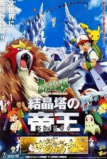 Assistir Pokémon, O Filme 3: O Feitiço dos Unown Online Grátis Dublado Legendado (Full HD, 720p, 1080p)   Kunihiko Yuyama   2000