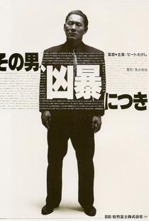 Assistir Policial Violento Online Grátis Dublado Legendado (Full HD, 720p, 1080p) | Takeshi Kitano | 1989