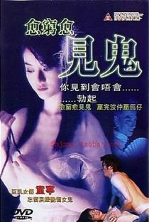 Assistir Poor Ghost Online Grátis Dublado Legendado (Full HD, 720p, 1080p) | Keung Siu | 2004