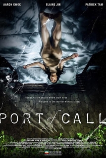 Assistir Port Of Call Online Grátis Dublado Legendado (Full HD, 720p, 1080p) | Philip Yung | 2015