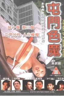Assistir Portrait of a Serial Rapist Online Grátis Dublado Legendado (Full HD, 720p, 1080p) | Kam Tin Wong | 1994
