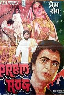 Assistir Prem Rog Online Grátis Dublado Legendado (Full HD, 720p, 1080p)   Raj Kapoor (I)   1982
