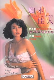 Assistir Pretty Woman Online Grátis Dublado Legendado (Full HD, 720p, 1080p)   Chi-Kin Yeung   1991