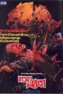 Assistir Primitif Online Grátis Dublado Legendado (Full HD, 720p, 1080p) | Sisworo Gautama Putera | 1980