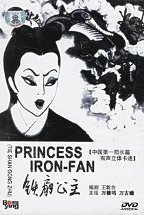 Assistir Princess Iron Fan Online Grátis Dublado Legendado (Full HD, 720p, 1080p)   Wan Guchan