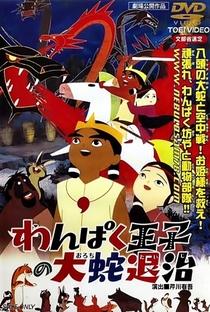 Assistir Príncipe Suzano e o Dragão de 8 Cabeças Online Grátis Dublado Legendado (Full HD, 720p, 1080p)   Yugo Serikawa   1963