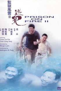 Assistir Prisioneiro do Inferno 2 Online Grátis Dublado Legendado (Full HD, 720p, 1080p)   Ringo Lam   1991