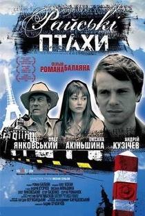 Assistir Probka Online Grátis Dublado Legendado (Full HD, 720p, 1080p) | Aleksandr Kott | 2009