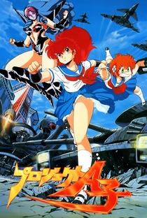 Assistir Project A-Ko Online Grátis Dublado Legendado (Full HD, 720p, 1080p)   Katsuhiko Nishijima   1986