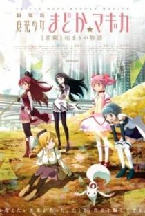 Assistir Puella Magi Madoka Magica the Movie Part I: Beginnings Online Grátis Dublado Legendado (Full HD, 720p, 1080p) | Akiyuki Shinbou | 2012