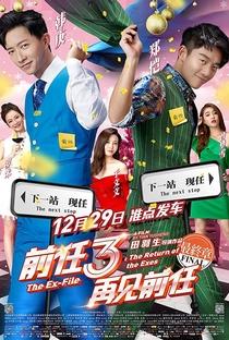 Assistir Qian ren 3: Zai jian qian ren Online Grátis Dublado Legendado (Full HD, 720p, 1080p)     