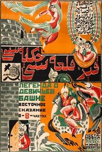 Assistir Qiz qalasi Online Grátis Dublado Legendado (Full HD, 720p, 1080p) | Vladimir Ballyuzek | 1924