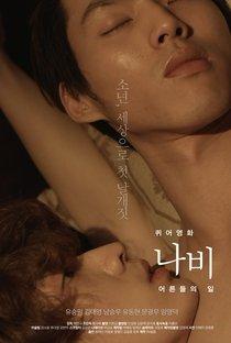 Assistir Queer Movie Butterfly Online Grátis Dublado Legendado (Full HD, 720p, 1080p) | Inkyu Baek | 2015