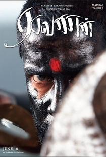 Assistir Raavanan Online Grátis Dublado Legendado (Full HD, 720p, 1080p) | Mani Ratnam | 2010
