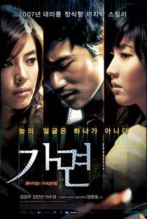 Assistir Rainbow Eyes Online Grátis Dublado Legendado (Full HD, 720p, 1080p) | Yun-ho Yang | 2007