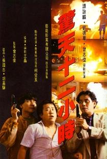Assistir Rajada de Sangue Online Grátis Dublado Legendado (Full HD, 720p, 1080p)   Jing Wong (I)   1991