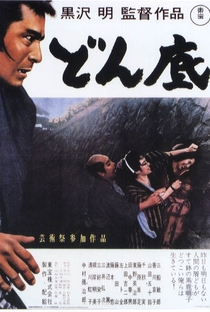 Assistir Ralé Online Grátis Dublado Legendado (Full HD, 720p, 1080p) | Akira Kurosawa | 1957