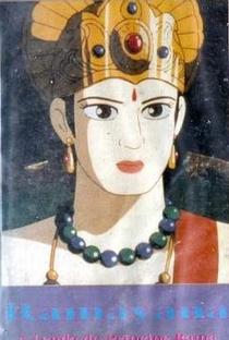 Assistir Ramayana: A Lenda do Príncipe Rama Online Grátis Dublado Legendado (Full HD, 720p, 1080p) | Ram Mohan