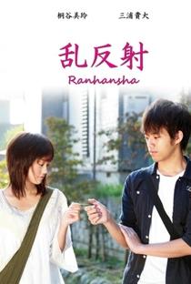 Assistir Ranhansha Online Grátis Dublado Legendado (Full HD, 720p, 1080p)   Masaaki Taniguchi   2011
