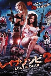 Assistir Rape Zombie: Luxúria dos Mortos 2 Online Grátis Dublado Legendado (Full HD, 720p, 1080p)   Naoyuki Tomomatsu   2013