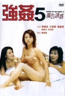 Assistir Raped by an Angel 5 Online Grátis Dublado Legendado (Full HD, 720p, 1080p) | Dick Lau (III) | 2003