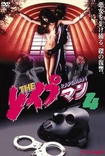 Assistir Rapeman 4 Online Grátis Dublado Legendado (Full HD, 720p, 1080p)   Takao Nagaishi   1994