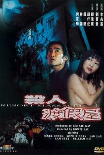 Assistir Resort Massacre Online Grátis Dublado Legendado (Full HD, 720p, 1080p)   Bowie Lau   2000